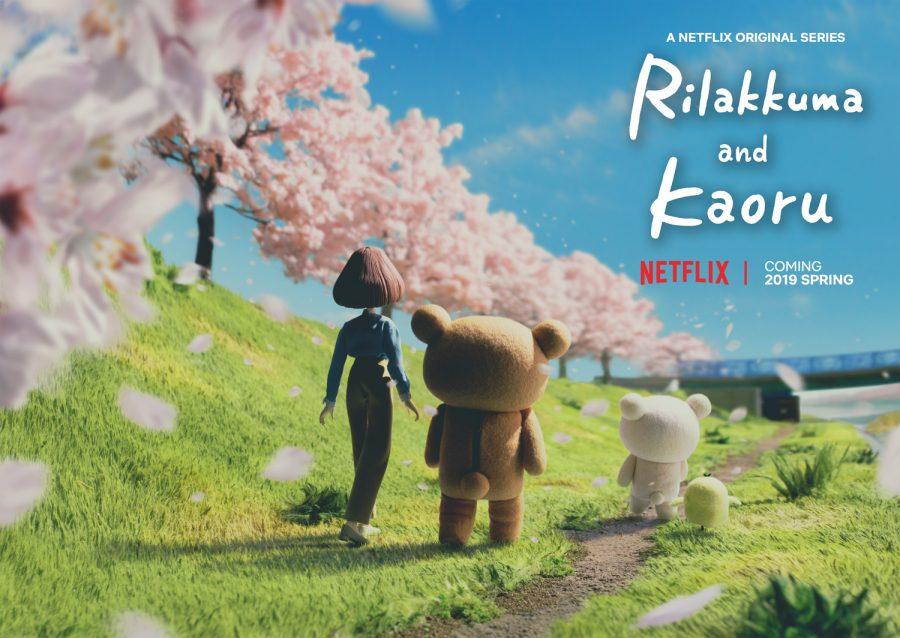 Rilakkuma and Kaoru, a Netflix Original Show